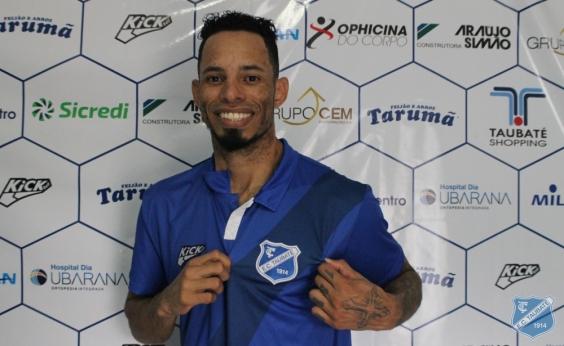 SAMUEL ZAGUEIRO