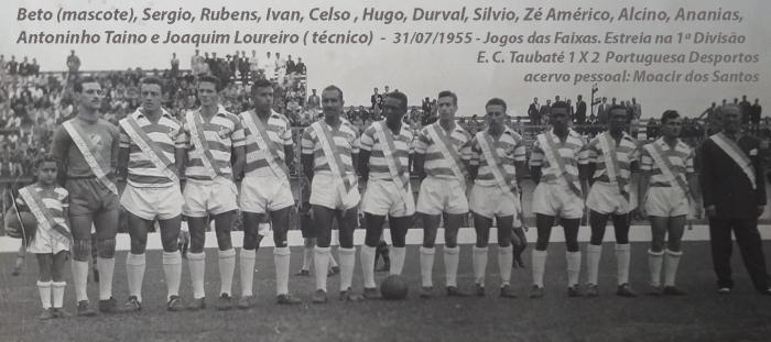 1955 Estreia na 1ª Divisão